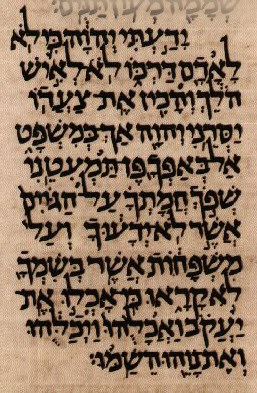 Jeremiah 10:23-25 from the Aleppo Codex
